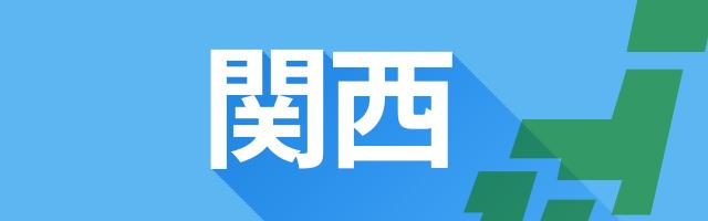 関西のテレクラ ツーショットダイヤル