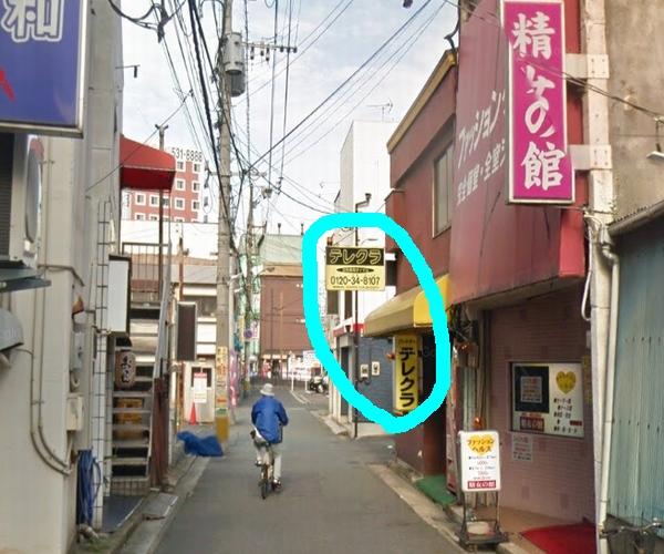 北九州小倉テレクラパートナーの外観